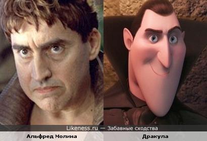 Альфред Молина - Дракула