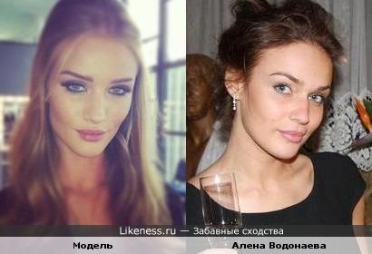 Модель - Алена Водонаева