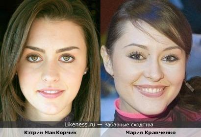 Кэтрин МакКормик и Мария Кравченко