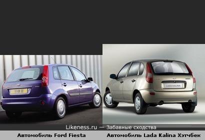 Автомобиль Lada Kalina Хэтчбек похож на автомобиль Ford Fiesta