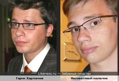 Гарик Харламов похож на неизвестного мальчика