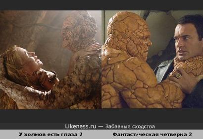 """Кадр фильма """"У холмов есть глаза 2"""