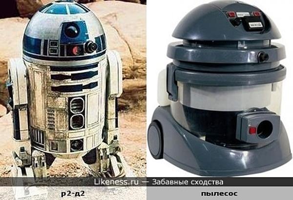 Робот из звездных войн похож на пылесос с аквафильтром