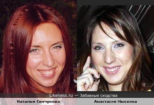 Наталья Сенчукова похожа на Анастасию Мыскину