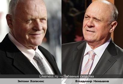 Энтони Хопкинс и Владимир Меньшов похожи