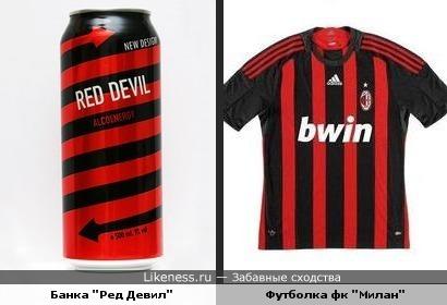 "Домашняя футболка фк  ""Милан "" и банка  ""Ред Девил "" похожи."