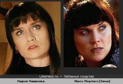 Мария Машкова похожа на Люси Лоулесс