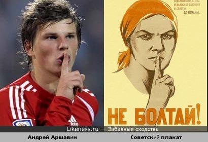 http://img.likeness.ru/uploads/users/268/1259346980.jpg