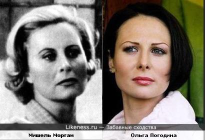 Две актрисы