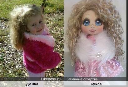 у каждой мамы своя кукла