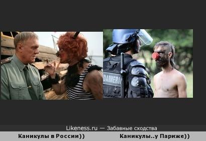 ..продолжение))