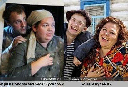 Кузьмич,ну ты глянь на них...самозванцы!!!