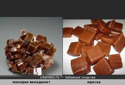 минерал похож на ириску