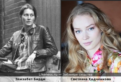 первая женщина,обогнувшая землю на мотоцикле похожа на Ходченкову
