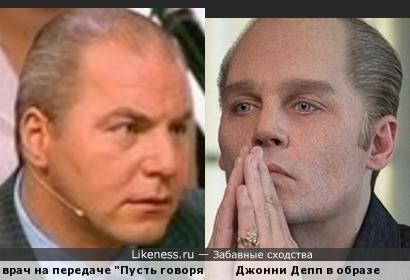 наверное Депп смотрит Малахова...