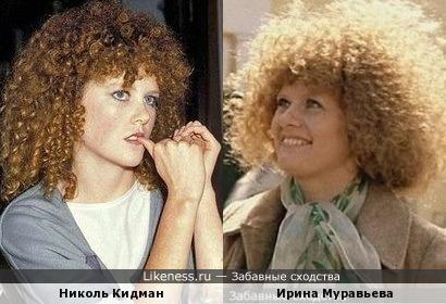 союз рыжих)))