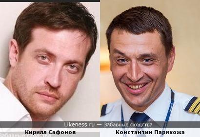 два красавца-героя.Костя настоящий)Кирилл киношный))