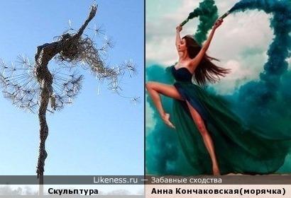 Скульптура напомнила грациозную Анну Морячку