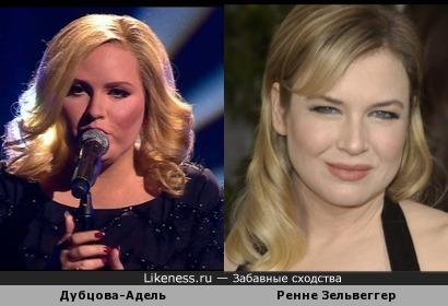 В шоу Ирина Дубцова напомнила Ренне