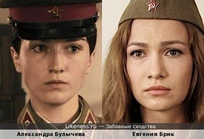 Александра Булычева в форме напомнила Евгению Брик