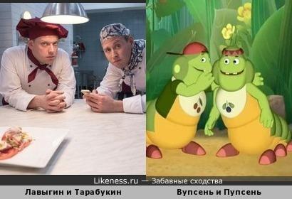 Эти парочки всегда что то замышляют))