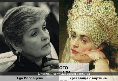 Русская красавица похожа на Аду Роговцеву