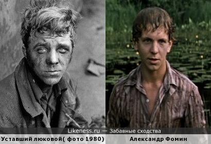 """Герой фильма""""""""Шла собака по роялю""""Мишка Синицын напомнил рабочего на фото 1980года"""
