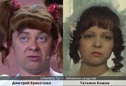 Брекоткин в фильме 2018
