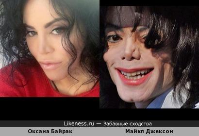 Пластика Оксаны Байрак все больше напоминает черты лица Майкла Джексона