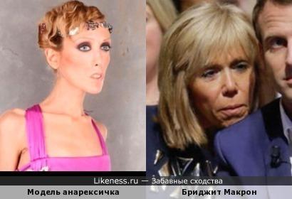 И не такие они эти француженки и красивые,далеко им до русской красоты