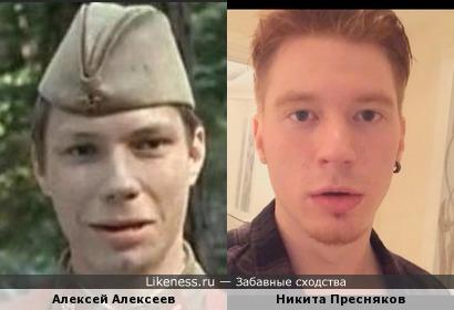 Алексеев похож на Преснякова среднего)