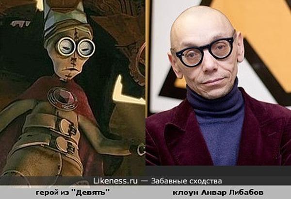 """Анвар Либабов похож на персонажа из мультфильма """"Девять"""""""