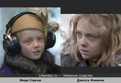 http://img.likeness.ru/uploads/users/2681/Dakota_Fanning_Fedya_Stukov.jpg