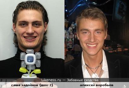 http://img.likeness.ru/uploads/users/2689/1276423198.jpg