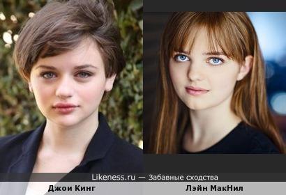 Сначала почему-то их путал;) Видимо, потому, что обе - талантливые, красивые и юные актрисы!