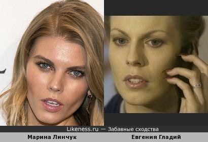 Марина Линчук напомнила Евгению Гладий