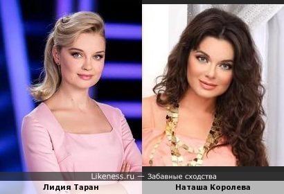 Лидия Таран, ведущая ТСН на Украине, чем-то напоминает Наташу Королеву
