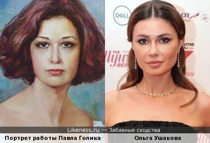 """Павел Голик рисовал совсем другую девушку, но, как часто бывает, """"привнес свой художественный взгляд"""", и она стала похожа на ведущую Ольгу Ушакову (для номинации """"ЭФИР"""")"""