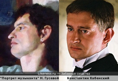 Константин, наверное, однажды (в 2008) подрабатывал натурщиком у художницы Натальи Гусевой;)