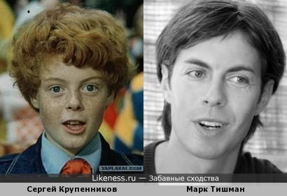 Сергей Крупенников напомнил Марка Тишмана