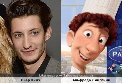 Два француза похожи:)