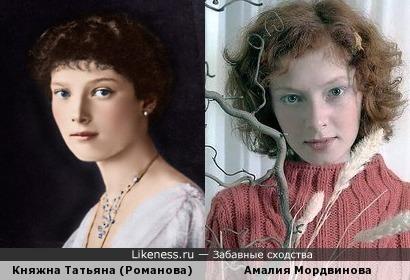Есть подозрение, что княжна Татьяна была чем-то похожа на Амалию Мордвинову:)