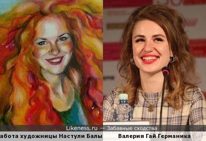 Рыжие чаровницы:)
