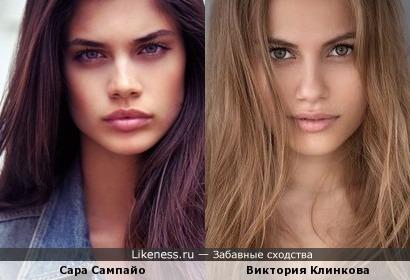 Сара Сампайо и Виктория Клинкова: темненькая и светленькая