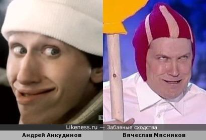 Вывод: нет таких эмоций, которые бы не передали за время своего существования Уральские пельмени:)