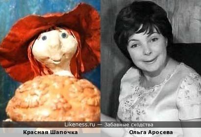Прекрасная Шапочка Ольга Аросева! Только без шапочки:) (по тегам не нашел:) )