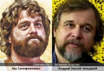 Младший и комик... Совсем дети, хоть и бородатые...:)