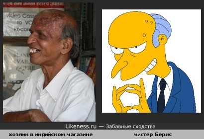 http://img.likeness.ru/uploads/users/2701/Mr_Burns.jpg