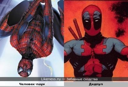 Дедпул похож на Человека-паука