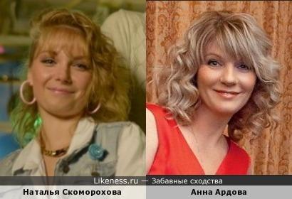 """Таня из """"Восьмидесятых"""" похожа на Анну Ардову"""